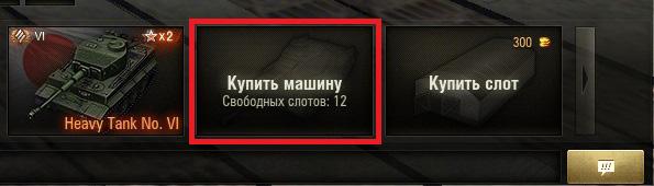 Играть В Игровые Автоматы Онлайн На Деньги В Украине